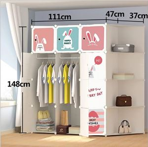 BNY12CB BUNNY DIY Cabinet Wardrobe (47cm Depth x 35cm x 35cm) Free*UtilityHanger*