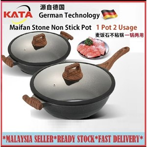 KATA Granite Stone Non-Stick Frying Pan 32cm