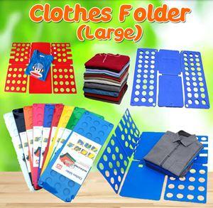 Clothes Folder (Large)