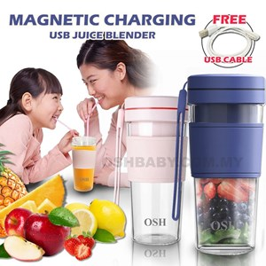 OSH MAGNETIC CHARGING USB JUICE BLENDER