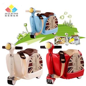 Vespa Luggage
