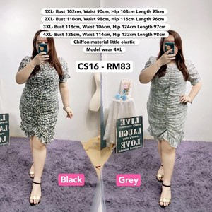 CS16 Ready Stock  *Bust 40 to 49 inch/ 102-126cm