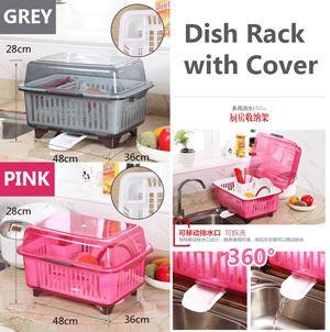 Dish Rack with Cover/ Rack pinggan + penutup (eta17/8)