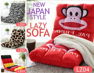 New Japan Style Lazy Sofa