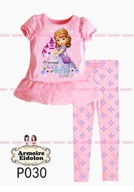 Sofia The First Pyjamas - Pink Princess (2pcs set)