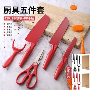 Kitchen Knife Knives Gift Housewarming Professional Tool 5 Piece Chef Set red/black stainless steel steak knife set