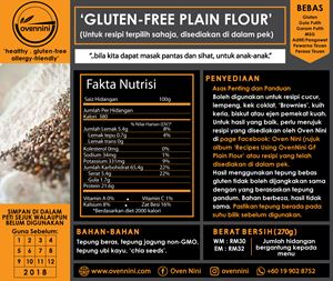 Gluten-Free Plain Flour (selected recipes only)
