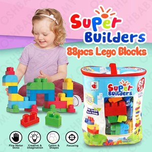 SUPER BUILDER LEGO BLOCK