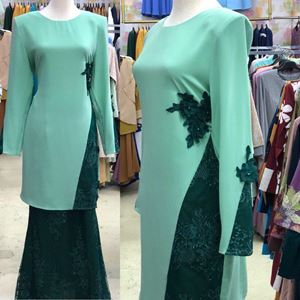 KURUNG DELISHA GREEN