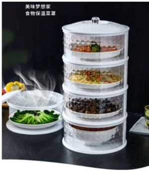 Transparent Stackable Food Cover 4 Layer