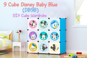 Disney Baby 9 Cube Blue DIY Wardrobe (DB9B)