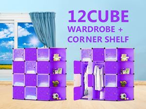 12 CUBE  WARDROBE + CONNER SHELF blue/purple/ apple green