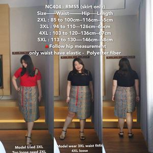 NC404  *Waist 33 to 51 inch/ 85-130cm