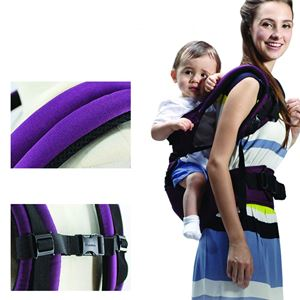 AIEBAO Baby Carrier Purple