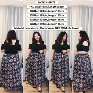 NCN33 *Bust 45 to 55 inch/ 115-140cm