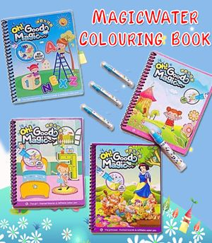 MagicWater Colouring Book