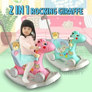 2 IN 1 ROCKING GIRAFFE eta 10 aug 20