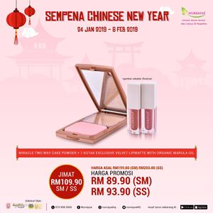 CNY PROMO : NURRAYSA Miracle Two Way Cake Powder + 1 Box Exclusive Velvet Lipmatte With Marula Oil