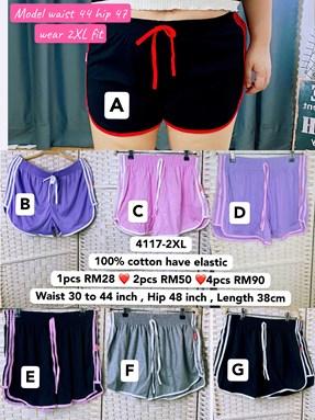 4117 - 2XL * Ready Stock * Waist 30 to 44inch /76 - 111cm