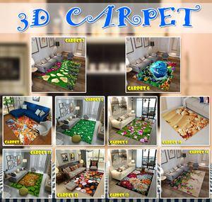 3D Design Carpet (160CM X 230CM)