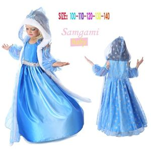 @  P30845 FROZEN BLUE LONG DRESS