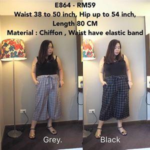 E864 Ready stock *Waist 38 to 46 inch / 96 - 116cm