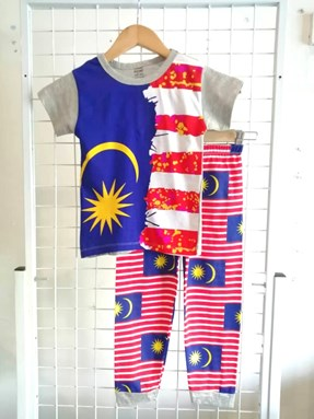 Pyjamas MALAYSIA BIG FLAG Grey : Kids Size 2/3 only
