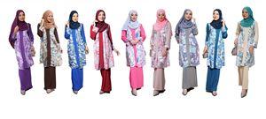 Pakej Baju Kebarung Jameela