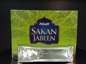 KHALL SAKAN JABEEN (PAKET)