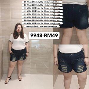 9948 Ready Stock  *Waist 34 - 52 inch/ 86 - 132cm