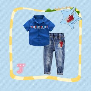 307-J  BOY SET  ( J )  ( T-SHIRT + JEANS )
