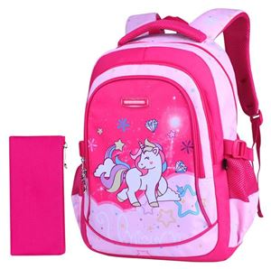 Unicorn Primary School Bag + Pencil Case