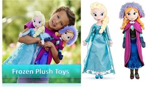 Frozen Plush Toys - Anna & Elsa