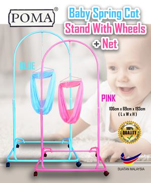 ( POMA ) Baby Spring Cot Stand With Wheels + net
