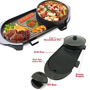 2 In 1 Grill Pan Steamboat Hot Pot