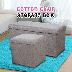 COTTON CHAIR STORAGE BOX