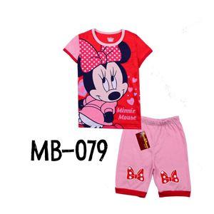 CALUBY MB-079 Kids Pyjama (7T)
