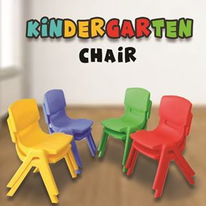 Kindergarden Chair