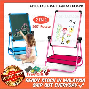 2 IN 1 ADJUSTABLE WHITEBOARD KIDS DRAWING