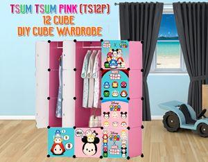 Tsum Tsum Pink 12C DIY Cube DIY WARDROBE (TS12P)