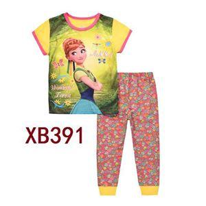 CALUBY XB391 Kids Pyjama (2-7 tahun)