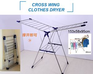CROSS WING CLOTHES RACK / SINGLE CLOTHES RACK