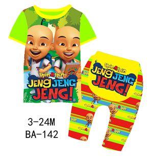 BA-142 'Upin Ipin Jeng Jeng Jeng' Pyjamas (3M-24M)