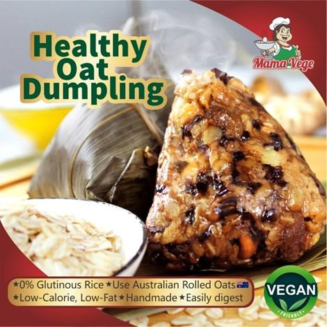 Healthy Oat Dumplings 燕麦养身粽子
