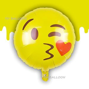 PARTY BALLOON ( KISS )