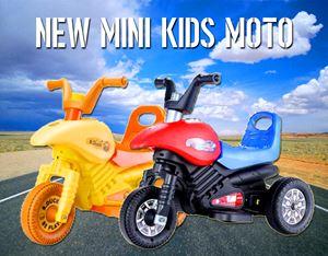 NEW MINI KIDS MOTOR
