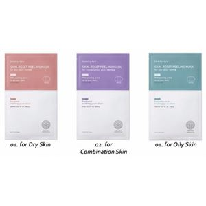 INNISFREE Skin Reset Peeling Mask 6ml+20ml