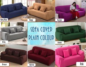 SOFA COVER PLAIN COLOUR