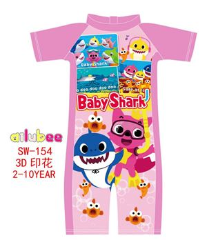 @  SW154 AILUBEE BB SHARK PINK SWIMMING SUIT ( SZ 2-10Y )