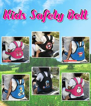 Kids Safety Belt